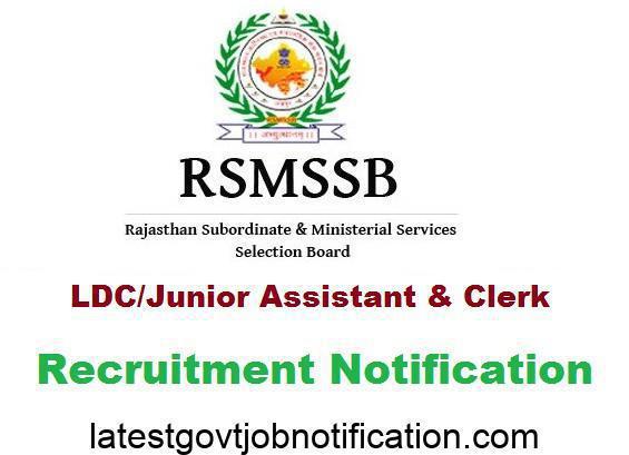 RSMSSB Recruitment Notification 2018