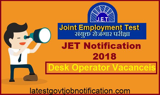jet exam, jet 2018, jet 2018 recruitment