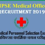 mpse exam, Medical Personnel Selection Exam, MPSE Exam Notification