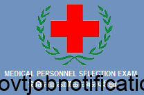MPSE medical officer recruitment