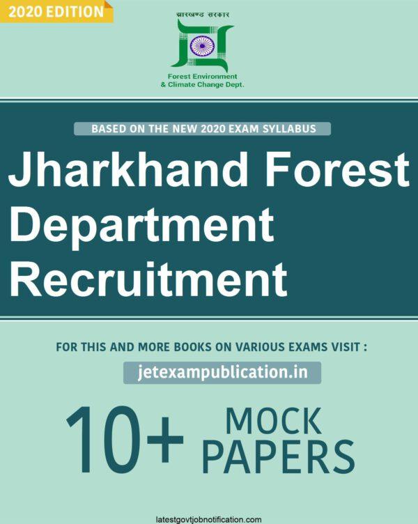 Jharkhand Forest Department preparation book