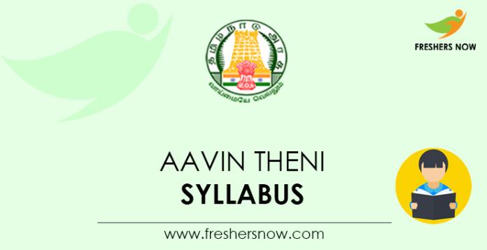 AAVIN-Theni-Syllabus
