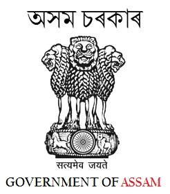 Assam DC Office Cachar Recruitment 2021