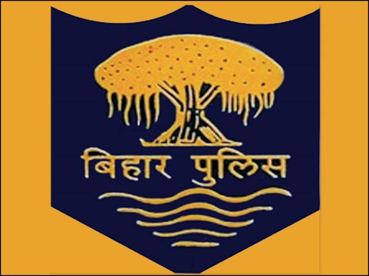 Bihar Police Fireman Syllabus 2021 CSBC Exam Pattern